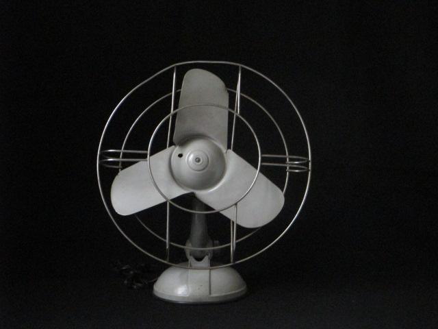 Ventilateur gris