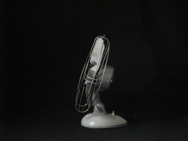 Ventilateur gris 2